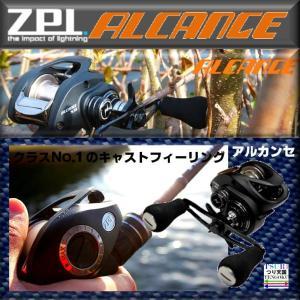 ※令和元年発売 ZPI アルカンセ XS 左 4580168537069 ZPI ALCANCE|kabu-kazumi
