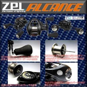 ※令和元年発売 ZPI アルカンセ XS 左 4580168537069 ZPI ALCANCE|kabu-kazumi|02