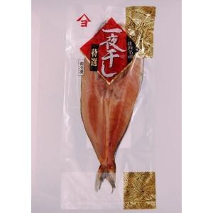 北海味風浪お魚7品セット 干物一夜干しの詰め合わせギフトセット 北海道加工|kabusui|02