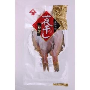 北海味風浪お魚7品セット 干物一夜干しの詰め合わせギフトセット 北海道加工|kabusui|04