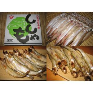 北海道広尾産ししゃも 20尾 オスLサイズ 北海道広尾町加工干物 kabusui 02