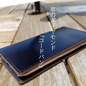 【対応機種】 Galaxy S10 SC-03L/scv41 Galaxy S10+ SC-04L/...