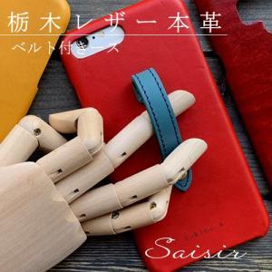 Galaxy note10+カバー 革 本革 栃木レザー GALAXY S9 S10+ feel2 ...