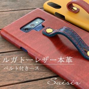 Galaxy note10+カバー 革 本革 ブランド 高級 GALAXY S9 S10+ feel...