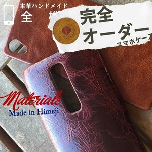 Galaxy note10+カバー 革 本革 牛革 GALAXY S9 S10+ feel2 sc-...