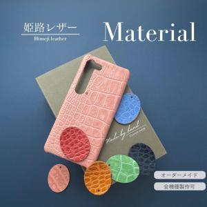 Galaxy note10+カバー 本革レザー 牛革 GALAXY S9 S10+ feel2 sc...