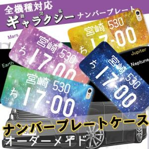 IPHONEケース お揃い ナンバープレート iphone8...
