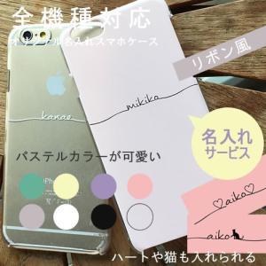 IPHONEケース お揃い iphone8 ケース ペア カ...