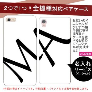 iphone8 ケース iphone X ケース iphon...