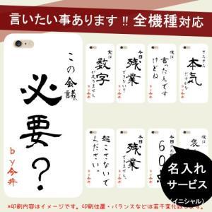 IPHONEケース お揃い カップル iphone X ケー...