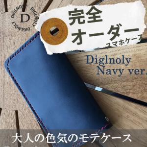 【商品説明】 日本製の高級皮革ブランドの栃木レザーを使用した、手帳型スマホケースです。 全て、日本の...
