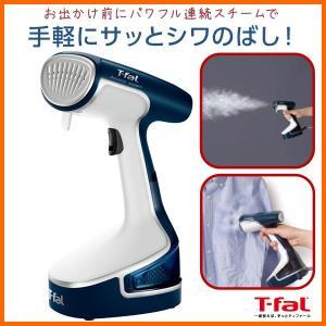 T-fal DR8085J0 ティファール ア...の関連商品9