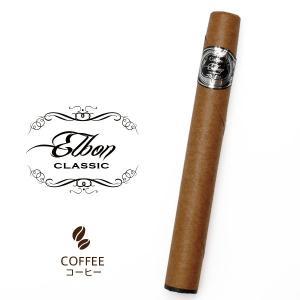 エルボン クラシック Elbon CLASSIC コーヒー coffee 電子タバコ 葉巻 使い切りタイプ ニコチン 0mg 約1800回 お取り寄せ|kadecoco