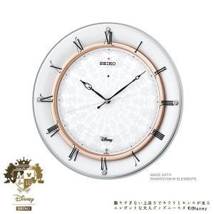FS501W からくり時計 電波時計 掛け時計 セイコー SEIKO ディズニータイム ミッキーマウス&ミニーマウス disney_y お取り寄せ