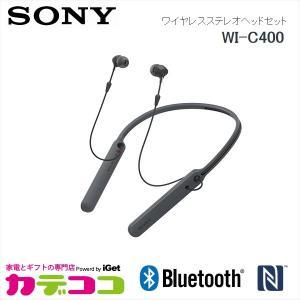 SONY WI-C400 ブラック ソニー ワ...の関連商品7