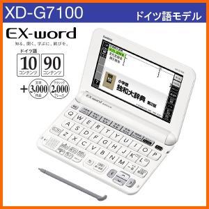 【在庫あり】 CASIO XD-G7100 ホワイト カシオ...