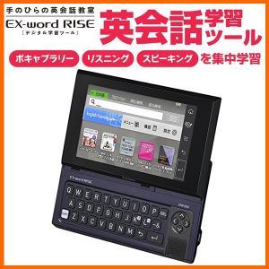 CASIO XDR-B20BU ネイビーブルー カシオ電子辞書 CASIO EX-word RISE エクスワードライズ 英会話学習ツール 120コンテンツ|kadecoco