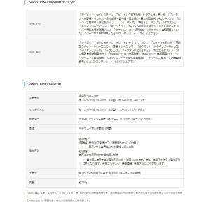 CASIO XDR-B10WE ホワイト カシオ電子辞書 CASIO EX-word RISE エクスワードライズ 英会話学習ツール 40コンテンツ/|kadecoco|03