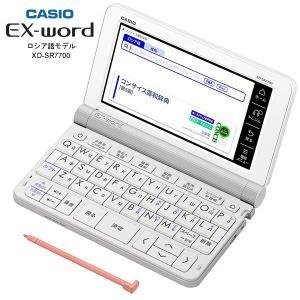 ●品番:XD-SR7700 (XD-Z7700の後継機種) ●画面:5.7型タッチパネル(5.2型 ...