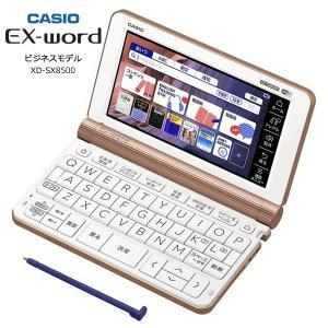 カシオ 電子辞書 XD-SX8500PG ピンクゴールド / ビジネスモデル エクスワード 広辞苑 ...