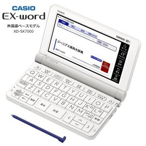 カシオ 電子辞書 XD-SX7000 ホワイト / 外国語ベースモデル エクスワード