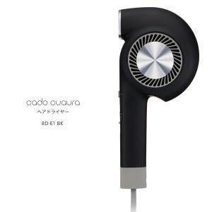 cado cuaura ドライヤー BD-E1 BK カドー クオーラ ブラック カドー 実用性と収...