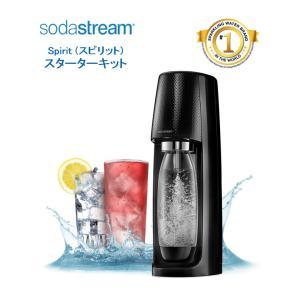 ご家庭で簡単に炭酸水、炭酸飲料をお作りいただけるソーダメーカーのスターターキットです。 スピリットは...