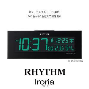 イロリア Iroria 8RZ173SR01 レッド LED 電波時計 置き 掛け 目覚まし時計 クロック カレンダー 温湿度 デジタル リズム RHYTHM お取り寄せ|kadecoco|02