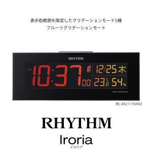 イロリア Iroria 8RZ173SR01 レッド LED 電波時計 置き 掛け 目覚まし時計 クロック カレンダー 温湿度 デジタル リズム RHYTHM お取り寄せ|kadecoco|03