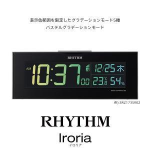 イロリア Iroria 8RZ173SR01 レッド LED 電波時計 置き 掛け 目覚まし時計 クロック カレンダー 温湿度 デジタル リズム RHYTHM お取り寄せ|kadecoco|04