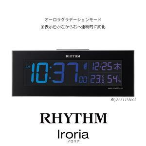 イロリア Iroria 8RZ173SR01 レッド LED 電波時計 置き 掛け 目覚まし時計 クロック カレンダー 温湿度 デジタル リズム RHYTHM お取り寄せ|kadecoco|05