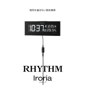 イロリア Iroria 8RZ173SR01 レッド LED 電波時計 置き 掛け 目覚まし時計 クロック カレンダー 温湿度 デジタル リズム RHYTHM お取り寄せ|kadecoco|06