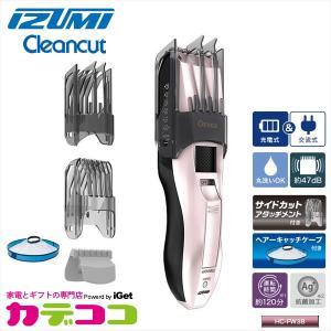 IZUMI HC-FW38-P ピンク マクセルイズミ ヘアーカッター 「電動バリカン」 Clean...