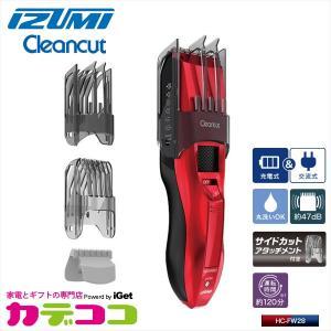 IZUMI HC-FW28-R レッド マクセルイズミ ヘアーカッター 「電動バリカン」 Clean...