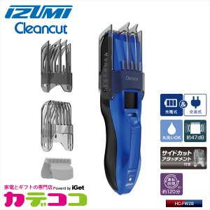 IZUMI HC-FW28-A ブルー マクセルイズミ ヘアーカッター 「電動バリカン」 Clean...