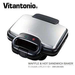 Vitantonio VWH-200-K ブラック ビタントニオ ワッフル&ホットサンドベーカー 1...