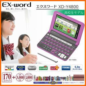 CASIO XD-Y4800MP マゼンダピンク カシオ電子...