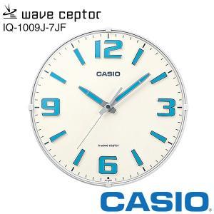 カシオ IQ-1009J-7JF CASIO 電波掛時計 クロック スタンダード ネオブライト 電波 掛け時計|kadecoco