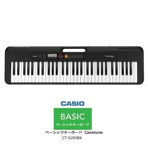 CASIO CT-S200BK ブラック カシオ ベーシックキーボード Casiotone / 手軽に持ち運べる軽量・コンパクトサイズ 電子楽器 61鍵盤の画像