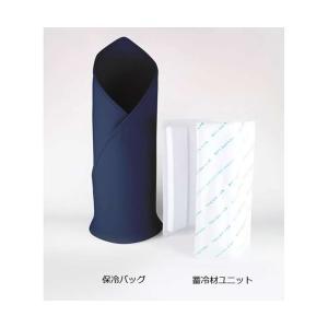 ●品番 *TK-S001N [*TKS001N] ●外形寸法 蓄冷材ユニット:幅 314mm 高さ ...