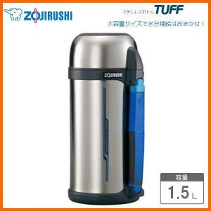 ZOJIRUSHI SF-CC15-XA ステンレス 象印 ステンレスボトル TUFF(タフボーイ)...
