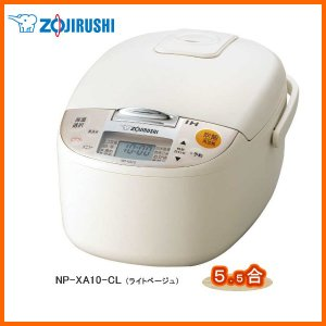 NP-XA10-CL 象印 炊飯器 IH炊飯ジャー「極め炊き」 5.5合炊き ライトベージュ ■品番...