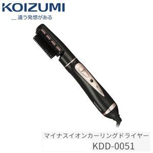 KOIZUMI KDD-0051/K ブラック コイズミ マイナスイオンカーリングドライヤー  Ko...