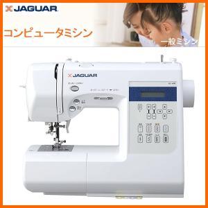 ■文字が縫えるミシン ■ワンハンド糸通し ■うっかりミスを防ぐ安心装備 ■298種類の文字模様+10...