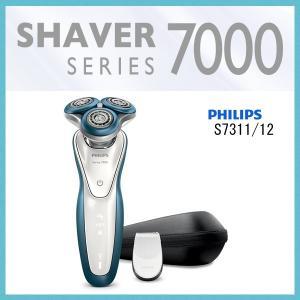PHILIPS S7311/12 フィリップスシェーバー philips 髭剃り 「7000シリーズ」 メンズシェーバー ホワイト×ブルー