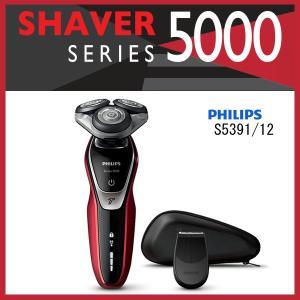 【在庫あり】 PHILIPS S5391/12 フィリップスシェーバー philips 髭剃り 「5000シリーズ」 ブラック×レッド