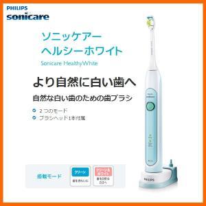 PHILIPS HX6713/43 ブルー フィリップス ソニッケアー ヘルシーホワイト PHILIPS sonicare 電動歯ブラシ 音波式電動歯ブラシ