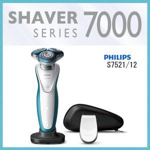 「7000シリーズ」は、剃り心地と肌あたりのなめらかさを徹底的に追求した電気シェーバーです。  ■皮...