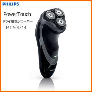 PHILIPS PT764/14 フィリップス PowerTouch ドライ電気シェーバー  メンズシェーバー