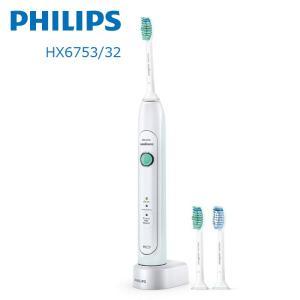 philips hx6753 32 フィリップス ソニッケアー ヘルシーホワイト philips